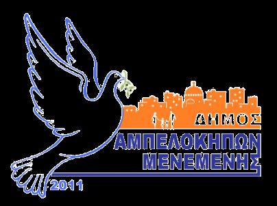 Menemeni logo