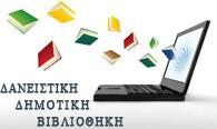 Useful links photo